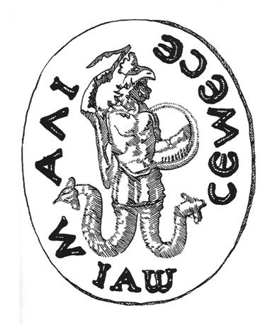 Gemme gnostique représentant le dieu Abraxas